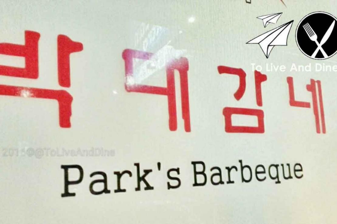 Park's BBQ Los Angeles