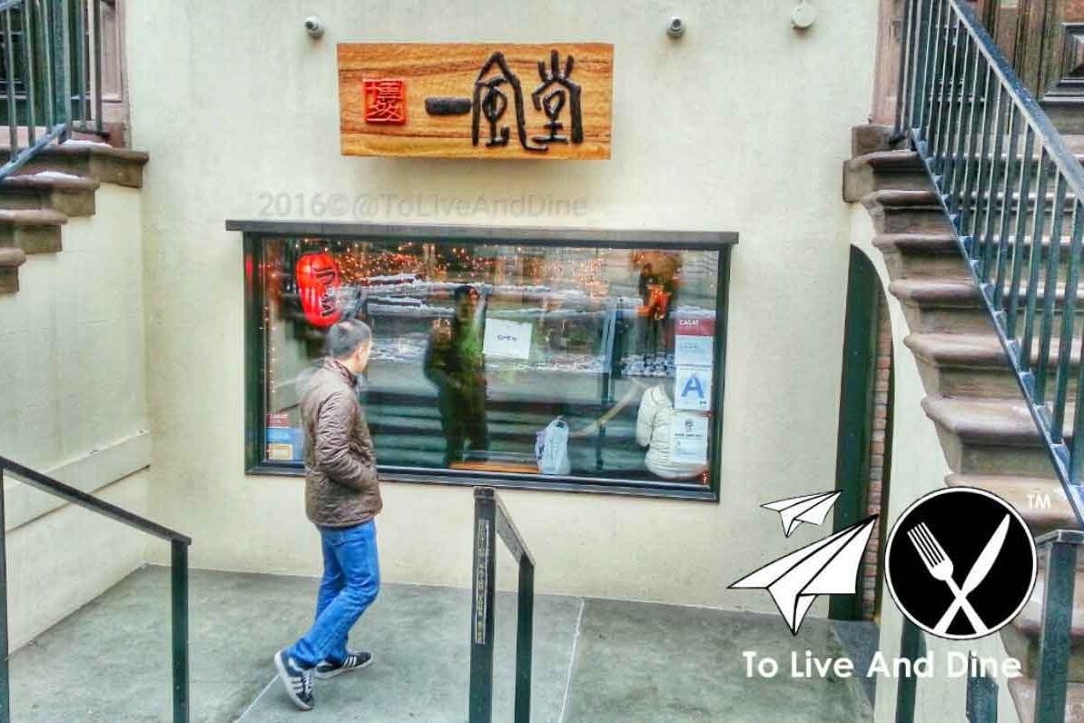 Ippudo Hell S Kitchen