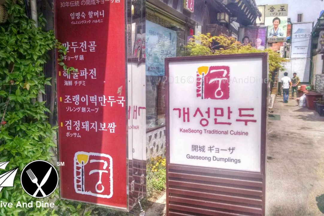 Gaesung Mandu's sign