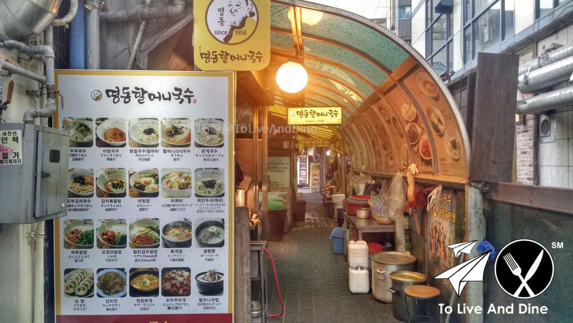Myeongdong Noodle Restaurant