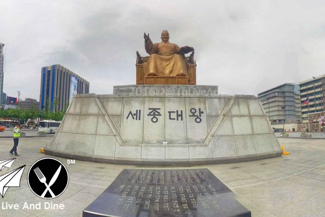 Statue of King Sejong on Gwanghwamun Plaza.