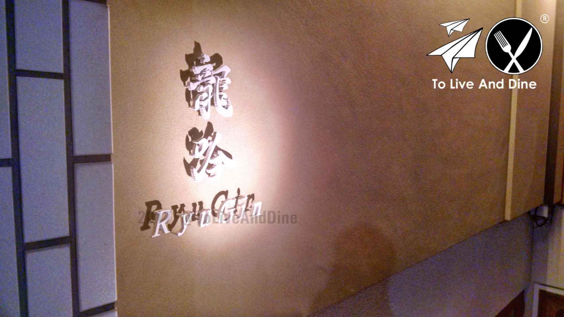 Ryugin Tokyo